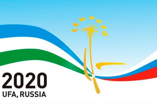 Более 80 стран примут участие в Фольклориаде-2020 в Башкирии