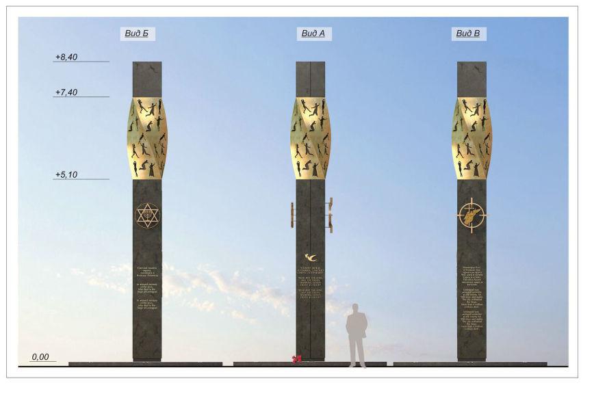 В Иерусалиме возведут памятник подвигу жителей блокадного Ленинграда