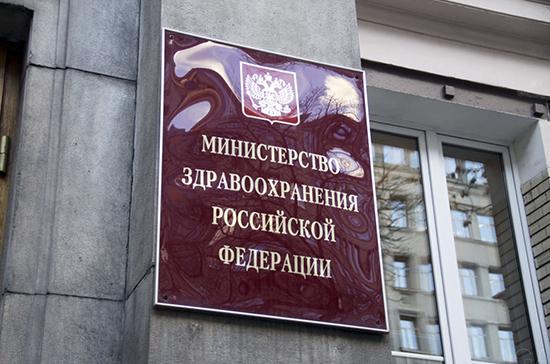 У Вероники Скворцовой появится ещё один заместитель