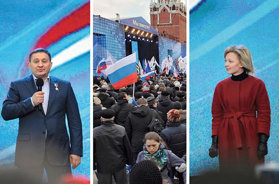 Тимофеева поделилась впечатлениями о Крыме в преддверии выездного заседания Совета Думы