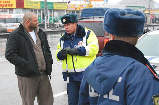 Полицию предлагают наделить правом объявлять гражданам официальное предостережение