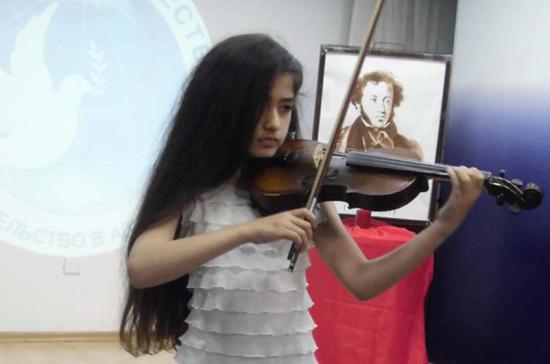 В Азербайджане стартовал конкурс «Пушкиниана»