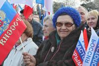 Как в Крыму отметить пятилетие воссоединения с Россией