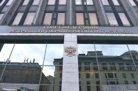 В Совфеде предложили создать согласительную комиссию по закону о хостелах
