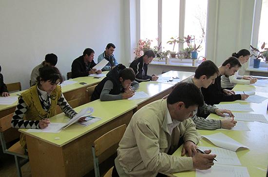 Правила проведения экзамена для получения патента на работу в России могут изменить