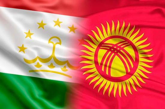 Премьеры Киргизии и Таджикистана обсудили конфликтную ситуацию на границе
