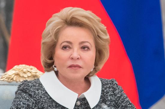 Матвиенко: для решения поставленных президентом задач нужны эффективные дополнительные меры