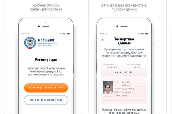 Трунин предложил предустанавливать приложение для самозанятых на все продаваемые в России смартфоны
