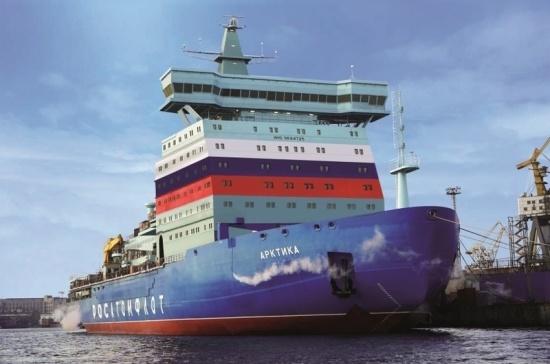 Будущее арктического морского флота решат в Петербурге