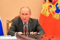Ставки по ипотеке должны стать ниже 8% к 2024 году, заявил Путин