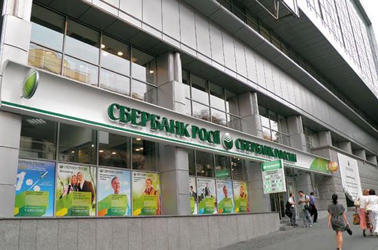 СМИ: российские банки готовят план действий на случай санкций