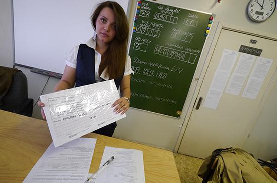 Рособрнадзор протестирует передачу материалов для ЕГЭ по Интернету