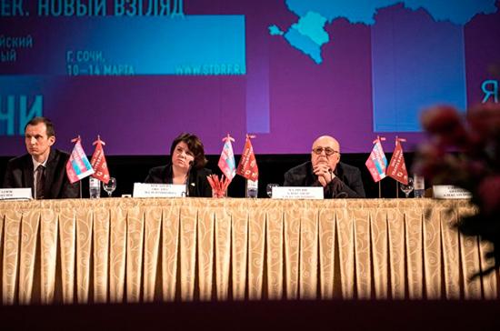 В Сочи завершился первый из Всероссийских театральных форумов