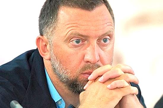 Дерипаска подал в суд на Минфин США с требованием снять санкции