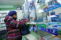 Обезболивающие лекарства могут стать дешевле