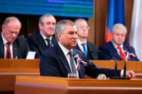 Володин предложил обязать Украину компенсировать потери Крыма за 25 лет