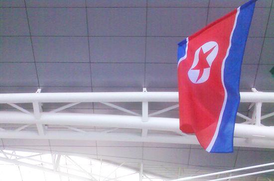 Делегация Совфеда прибыла в Пхеньян