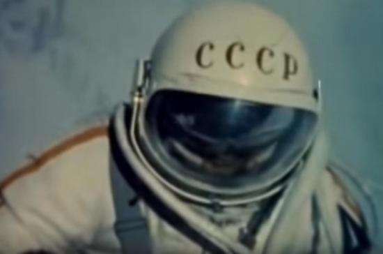 54 года назад человек впервые вышел в открытый космос