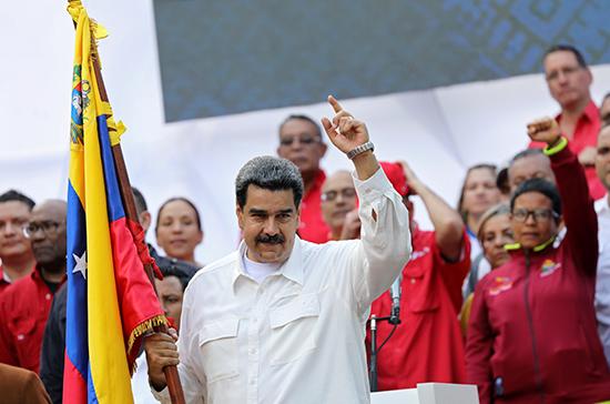 Венесуэла. Как будут развиваться события?