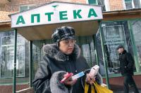 СМИ: аптекарям могут запретить рекомендовать лекарства