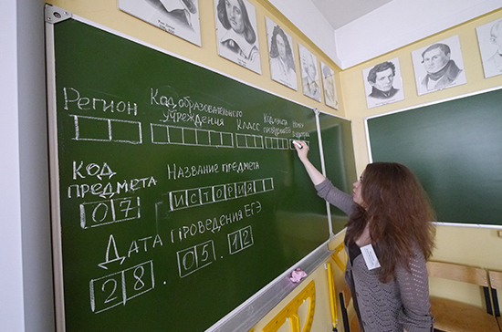 В Москве в досрочном этапе ЕГЭ примут участие около 5 тысяч человек
