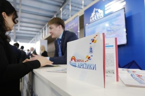 Меры господдержки малого бизнеса Арктики обсудят в Петербурге