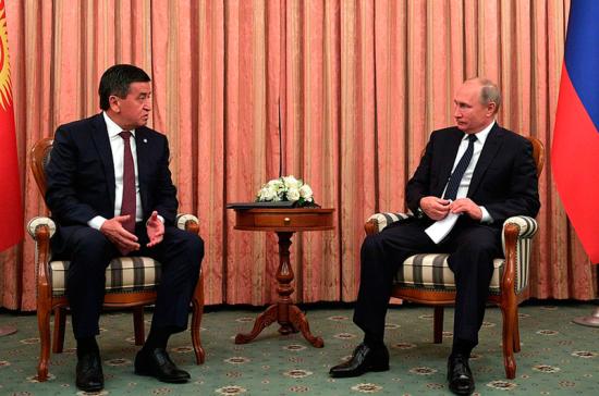В Бишкеке назвали тему переговоров президентов России и Киргизии
