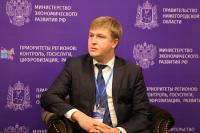 В Минэкономразвития заявили о возможности роста количества моногородов в России
