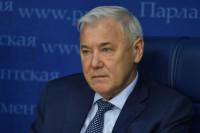 Аксаков: в российском законодательстве может появиться понятие «виртуальная валюта»