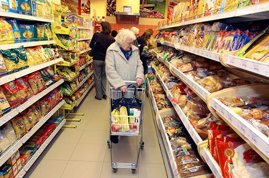 Топилин: законопроект о новой потребительской корзине внесут в Госдуму через год