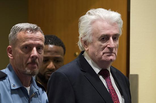 Суд в Гааге приговорил Радована Караджича к пожизненному заключению