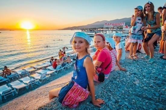 Госзакупки путёвок в детские лагеря предлагают проводить по конкурсу с ограниченным участием
