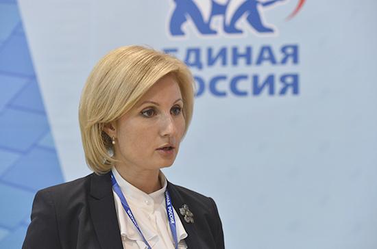 «Единая Россия» утвердила состав группы контроля за реализацией нацпроектов