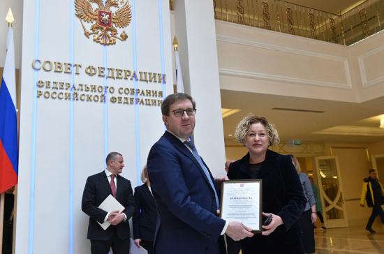 В Совете Федерации подвели итоги Года добровольца в России