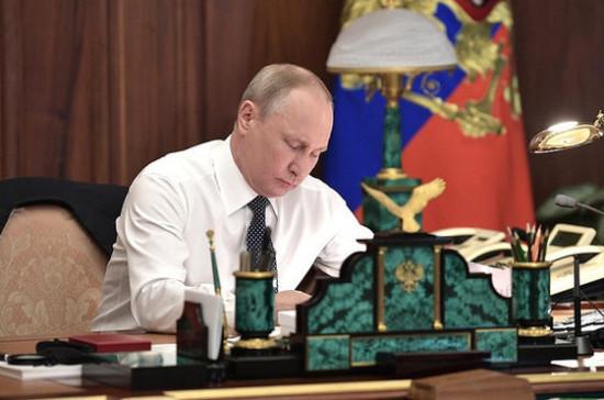 Путин подписал указ о премиях за успехи на международных образовательных олимпиадах