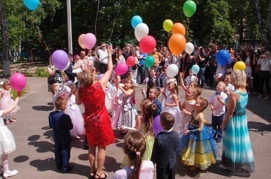 Госзакупки для детских лагерей проведут на конкурсах с ограниченным участием