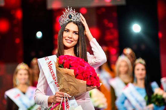 Лишённой титула «Мисс Москва» Семеренко грозит штраф до 500 тысяч рублей за нарушение контракта