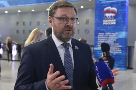 Косачев прокомментировал заявление Трампа по Голанским высотам