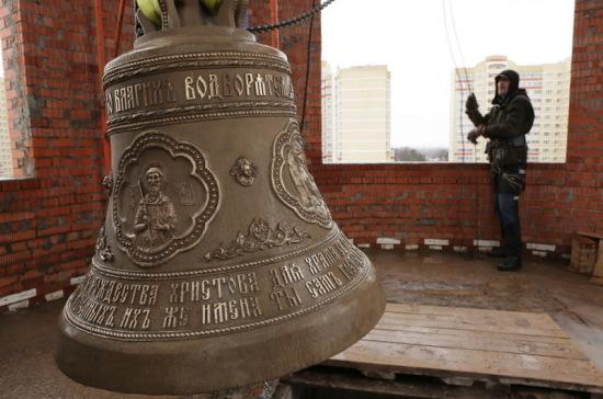 В Главном храме Росгвардии установили колокола