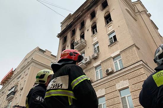 Эксперты: пожар в доме на Никитском вызвала несогласованная перепланировка