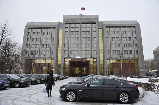 Счетная палата нашла новый способ увеличить ВВП России