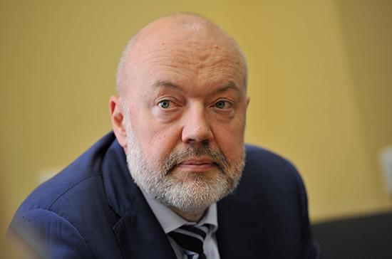 Крашенинников прокомментировал разработку концепции нового КоАП