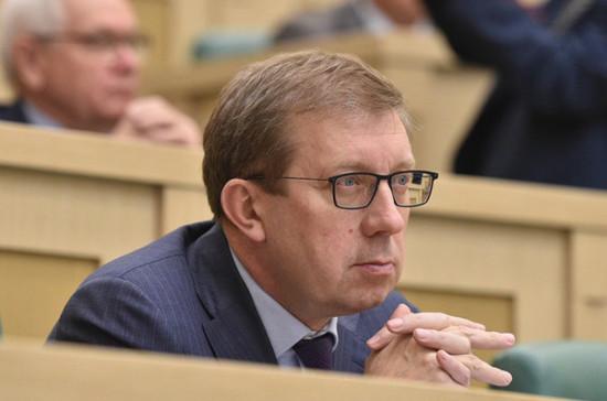 Майоров наградил победителей всероссийских конкурсов в сфере экологии
