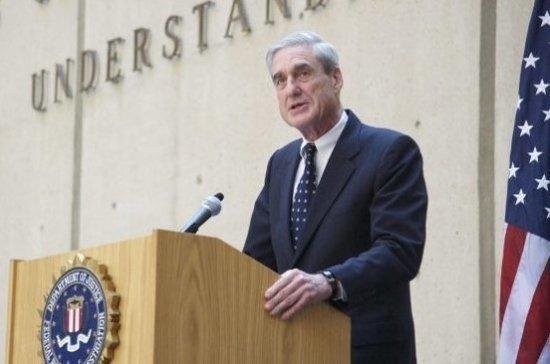 Адвокат прокомментировал итоги расследования Мюллера