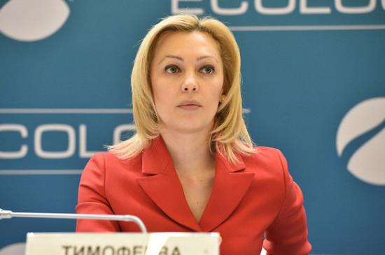 Тимофеева заявила о необходимости разработать закон об экологической информации