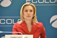 Тимофеева: регионы не торопятся выполнять предписание закона о «зелёном щите»