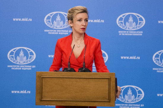 Захарова: США продолжают считать Латинскую Америку своим «задним двором»