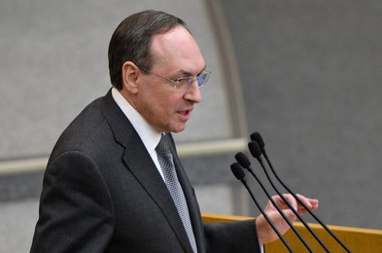 Никонов рассказал, зачем в США приняли антироссийские законопроекты