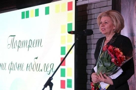 Пилюс поздравила с 75-летием коллектив Тульского Дома народного творчества