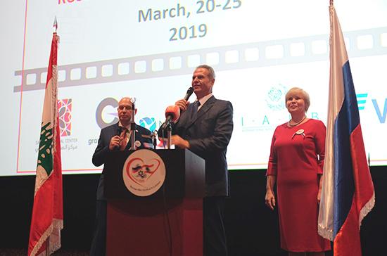 В Ливане завершился «Фестиваль российского кино»